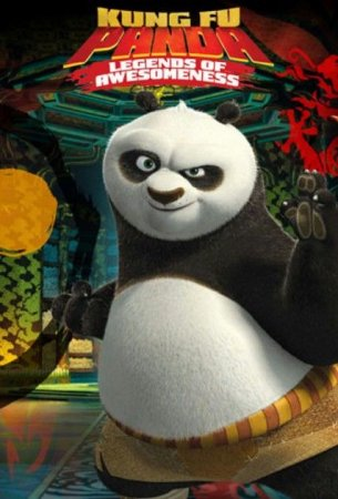 Скачать мультфильм Кунг-Фу Панда - Афигенские Легенды 2 / Kung-Fu Panda - L ...