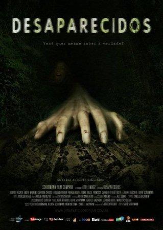 Скачать фильм Пропавшие  / Desaparecidos (2011)