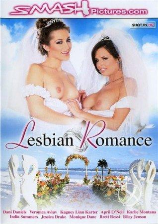 Скачать с letitbit Lesbian Romance (2012) DVDRip