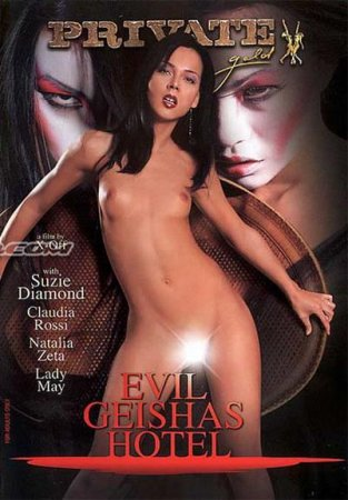 Скачать с letitbit Private Gold 91 - Evil Geishas Hotel [2007] DVDRip