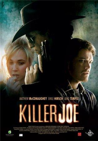 Скачать фильм Киллер Джо (2011)