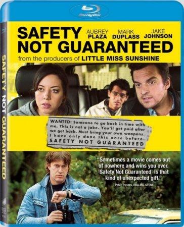Скачать фильм Безопасность не гарантируется (2012)