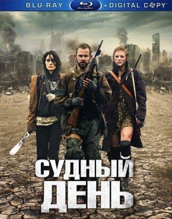 Скачать с letitbit Судный день / The Day (2011)