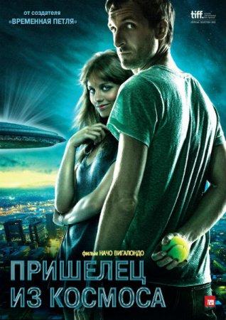 Скачать с letitbit  Пришелец из космоса (2011)