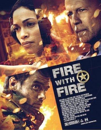 Скачать фильм Клин клином / Fire with Fire (2012)