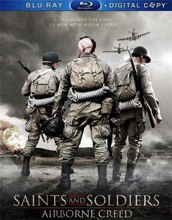 Скачать фильм Они были солдатами 2  (2012)