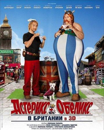 Скачать фильм Астерикс и Обеликс в Британии (2012)