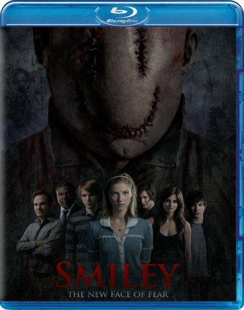 Скачать с letitbit Смайли / Smiley (2012)