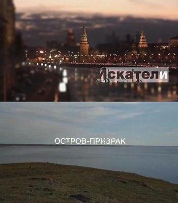 Скачать с letitbit  Искатели. Остров-призрак (2012) SATRip