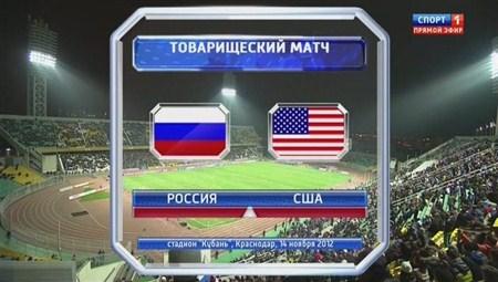 Скачать с letitbit  Футбол:  Россия - США  [14.11.2012, HDTVRip]