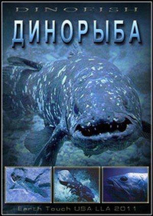 Скачать с letitbit  Nat Geo Wild: Динорыба / Dinofish (2011) SATRip