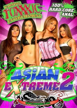 Скачать с letitbit Asian Extreme 2 [2007] WEB-DL