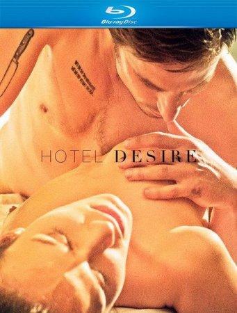 Скачать фильм Отель желание (2011)