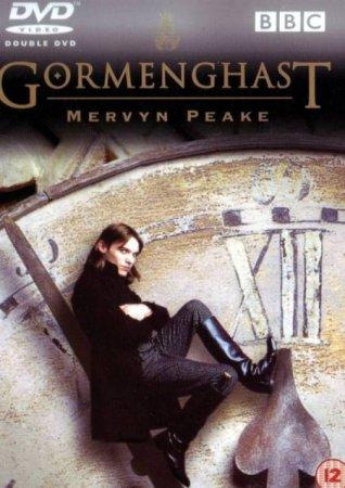 Скачать Темное королевство [2000] DVDRip