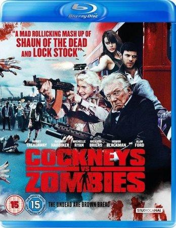 Скачать с letitbit Кокни против зомби  (2012)