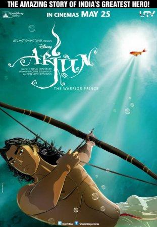 Скачать с letitbit  Арджун: принц-воин (2012)