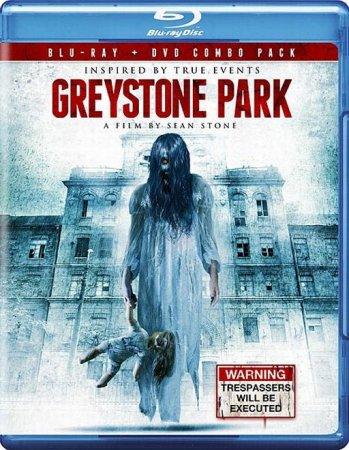 Скачать с letitbit Проклятый камень / Greystone Park (2012)