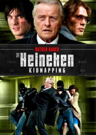 Скачать с letitbit  Похищение Хайнекена (2011)