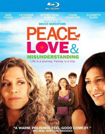 Скачать с letitbit Мир, любовь и недопонимание (2011)