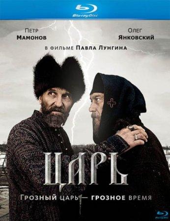Скачать фильм Царь [2009]
