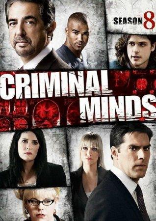 Скачать с letitbit  Мыслить как преступник / Criminal Minds - 8 сезон (2012 ...