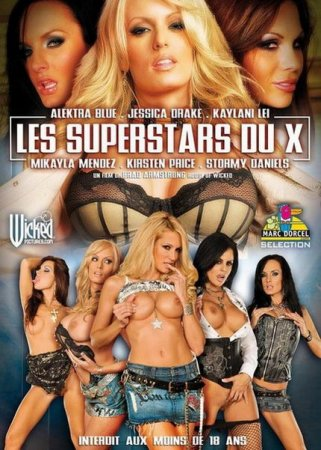 Скачать Les Superstars du X / Суперзвёзды XXX [2009] DVDRip