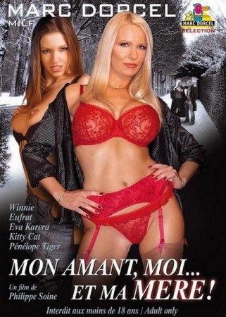 Скачать с letitbit Mon Amant, Mo Et Ma Mere [2010] DVDRip