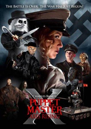 Скачать фильм Повелитель кукол: Становление оси (2012)
