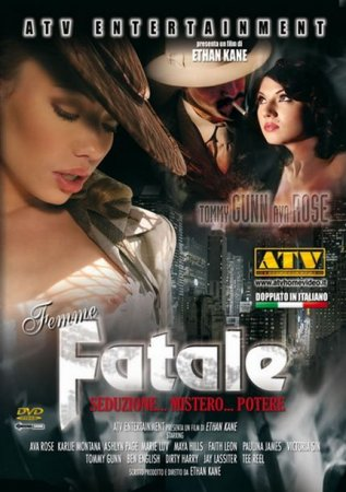 Скачать с letitbit Femme Fatale [2010] DVDRip