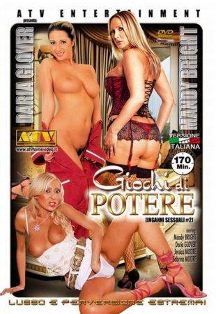 Скачать с letitbit Giochi Di Potere [2011] DVDRip
