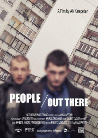 Скачать с letitbit Люди там (2012)