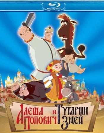Скачать мультфильм  Алеша Попович и Тугарин Змей (2004)