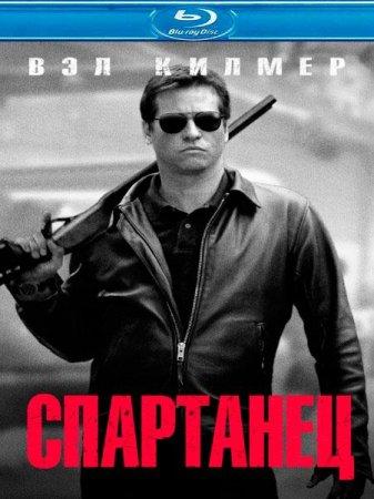 Скачать с letitbit  Спартанец / Le Dernier Combat (2004)