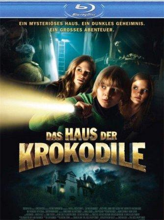 Скачать с letitbit Дом крокодилов (2012)