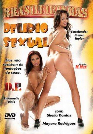 Скачать с letitbit Delirio Sexual [2010] DVDRip