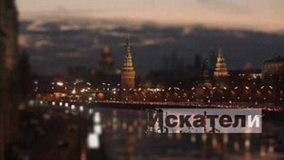 Скачать с letitbit  Искатели. Третий Рейх в Сибири (2012) SATRip