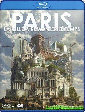 Скачать с letitbit  Париж: Путешествие во времени / Paris, The Great Saga ( ...