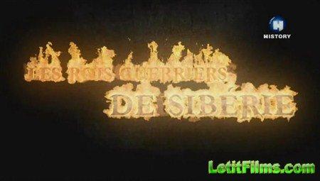 Скачать с letitbit  Древние воины Сибири / The Warrior Kings of Siberia [20 ...