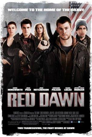 Скачать фильм Неуловимые / Red Dawn (2012)