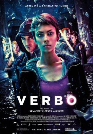 Скачать фильм Вербо / Verbo (2011)