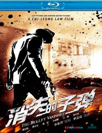 Скачать фильм Призрачные пули (2012)