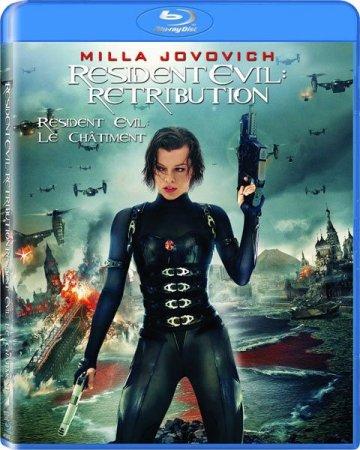 Скачать фильм Обитель зла 5: Возмездие (2012)