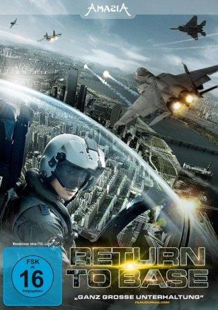 Скачать с letitbit  Возвращение на базу / Взвейся в небо (2012)