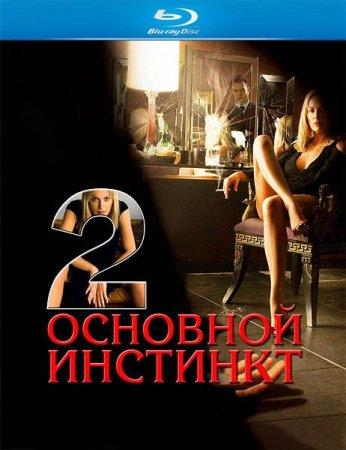 Скачать фильм Основной инстинкт 2: Жажда риска (2006)