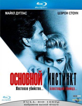 Скачать фильм Основной инстинкт (1992)