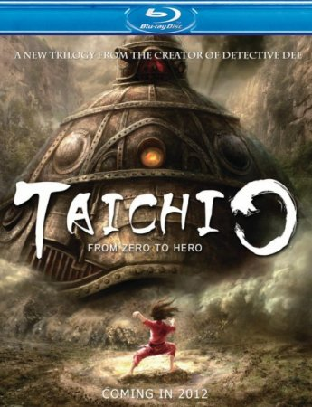 Скачать с letitbit Тай-цзи 0 / Tai Chi 0 (2012)
