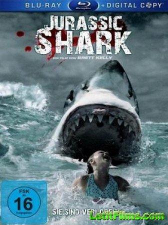 Скачать с letitbit  Акула Юрского периода / Jurassic Shark (2012)