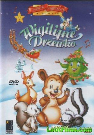 Скачать мультфильм Рождественская елка [1999]