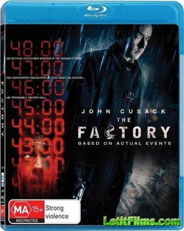 Скачать с letitbit Фабрика / The Factory (2011)
