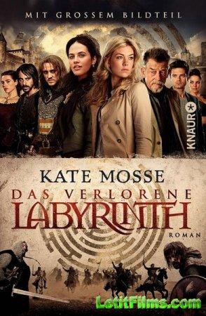 Скачать Лабиринт / Labyrinth (2012)